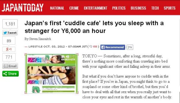 Cuddle-Cafe