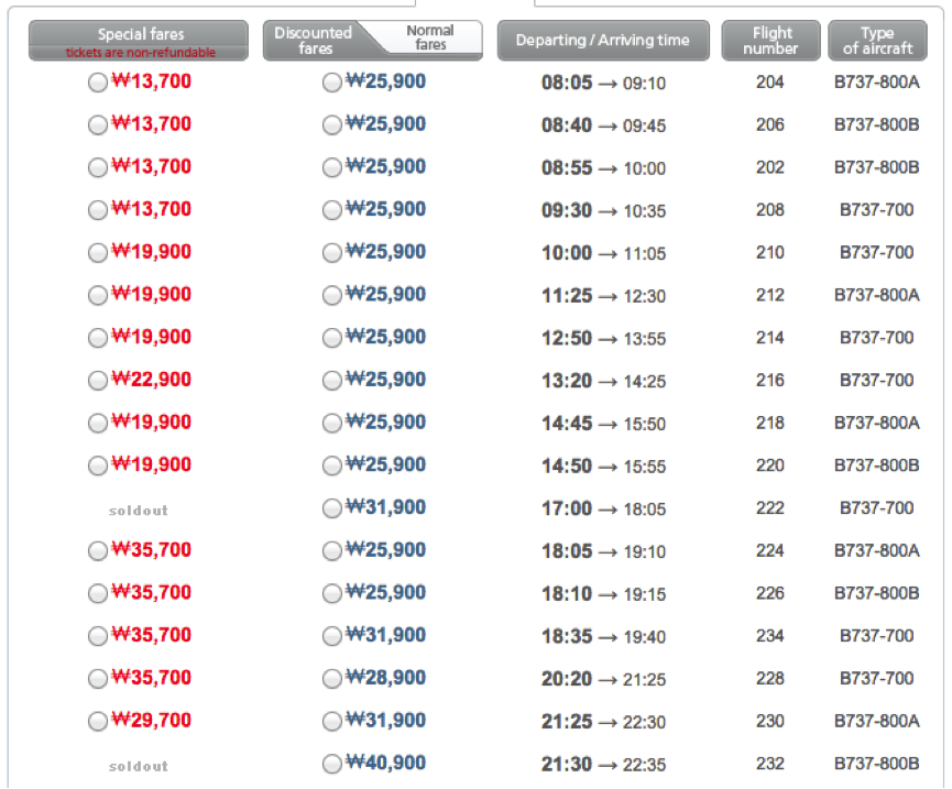 Airtickets from jeju